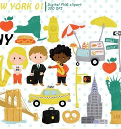 new york clipart travel in the usa i love ny digital art example image [ 1200 x 800 Pixel ]