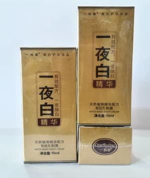 Serum Korea One Spring