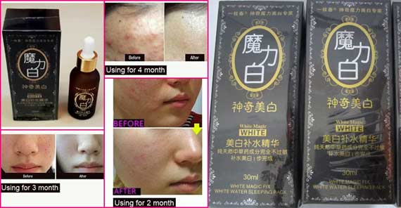 Serum korea black testimoni