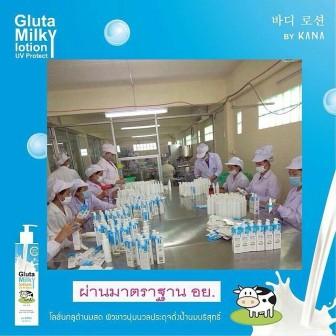 gluta milky lotion ori
