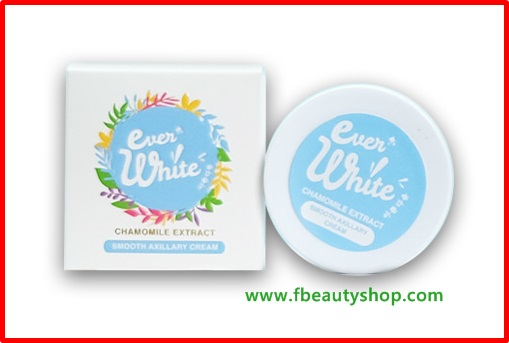 cream everwhite smooth