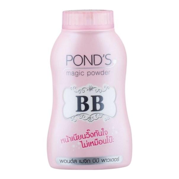 Pinky BB PONDS