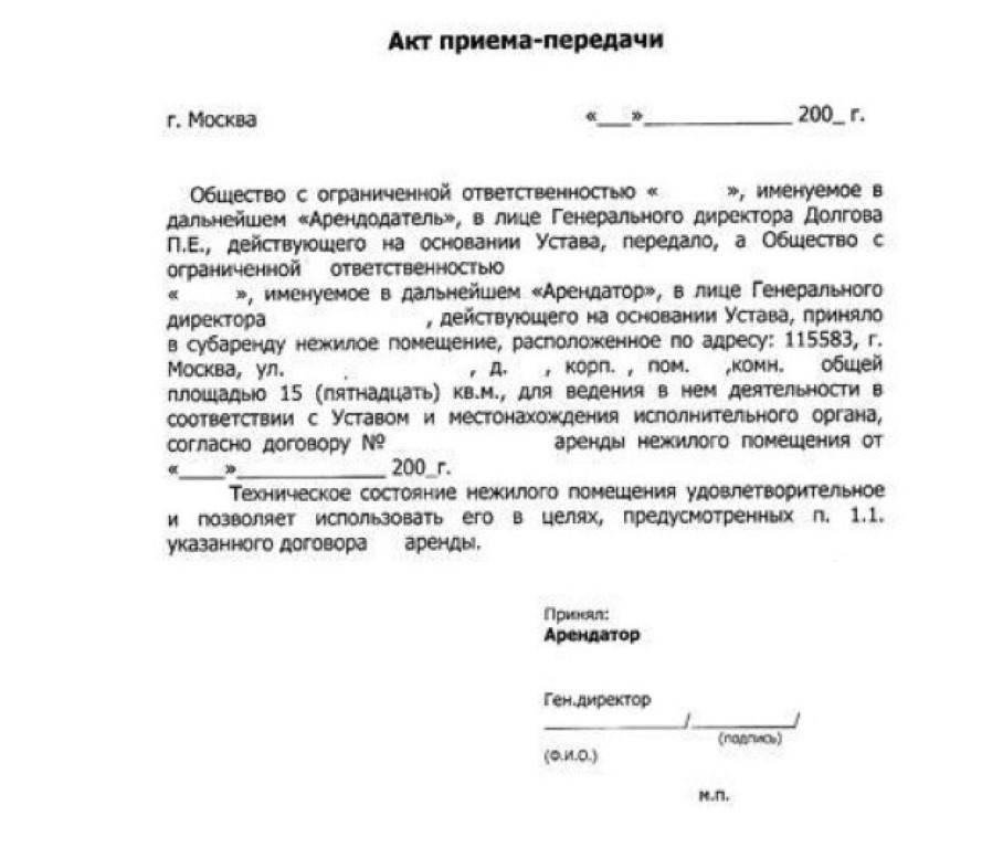 Районный суд приморского района серова светлана петровна