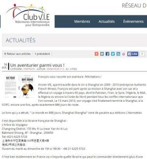 Club VIE, 10/2014