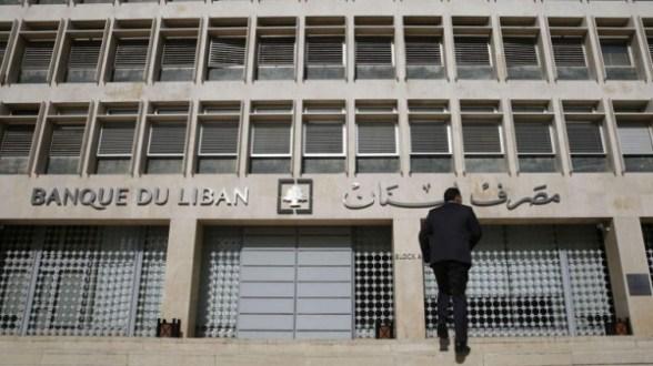 دين لبنان يقفز بنحو 23 مليار دولار في خمس سنوات
