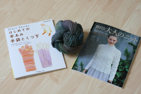 japanese books and cashmere