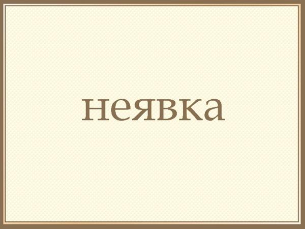 """Кобарт"" – ""Шахтёр 2014"""