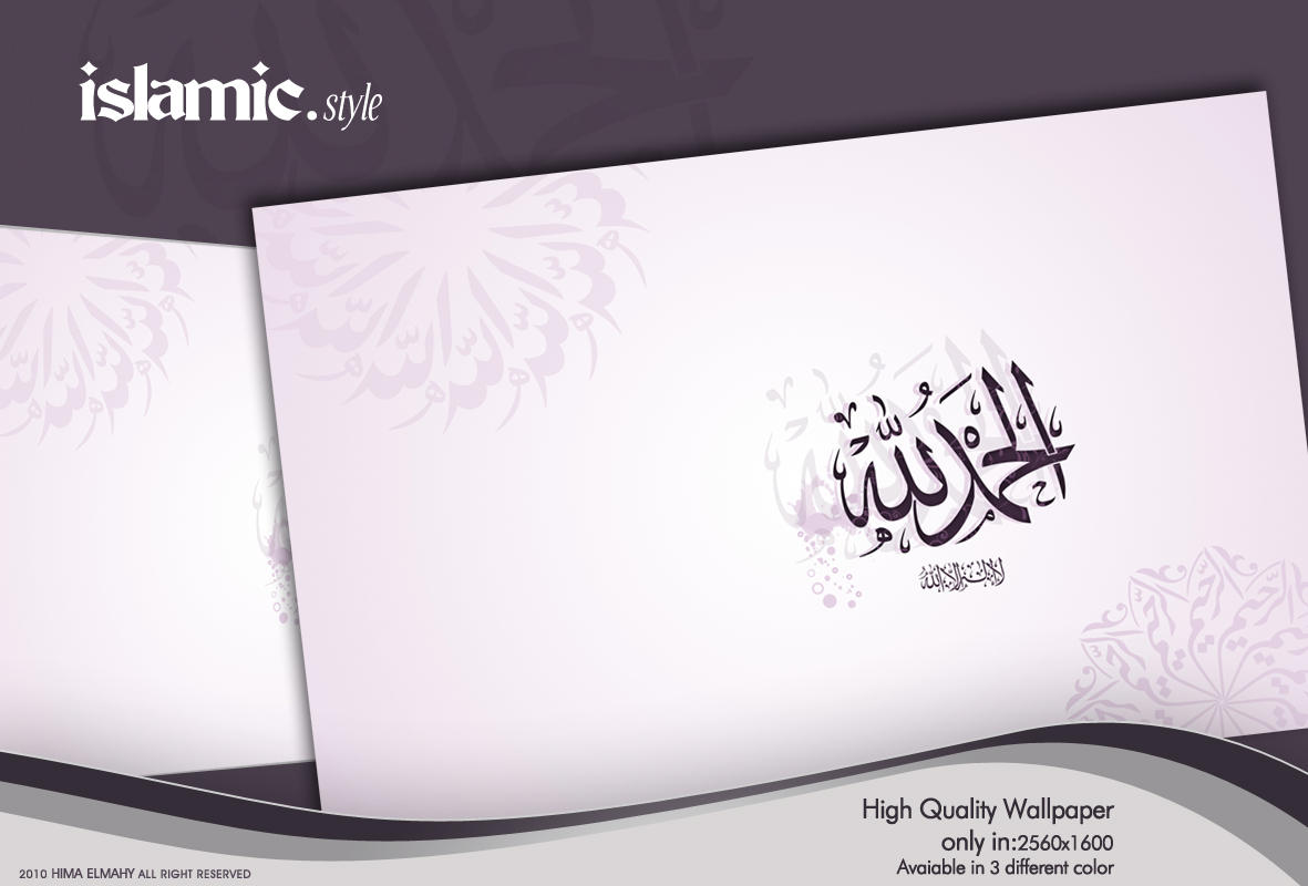 15 Wonderful Islamic Wallpaper Untuk Desktopmu Blognya Kapten