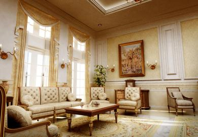 Living Room Design Orange
