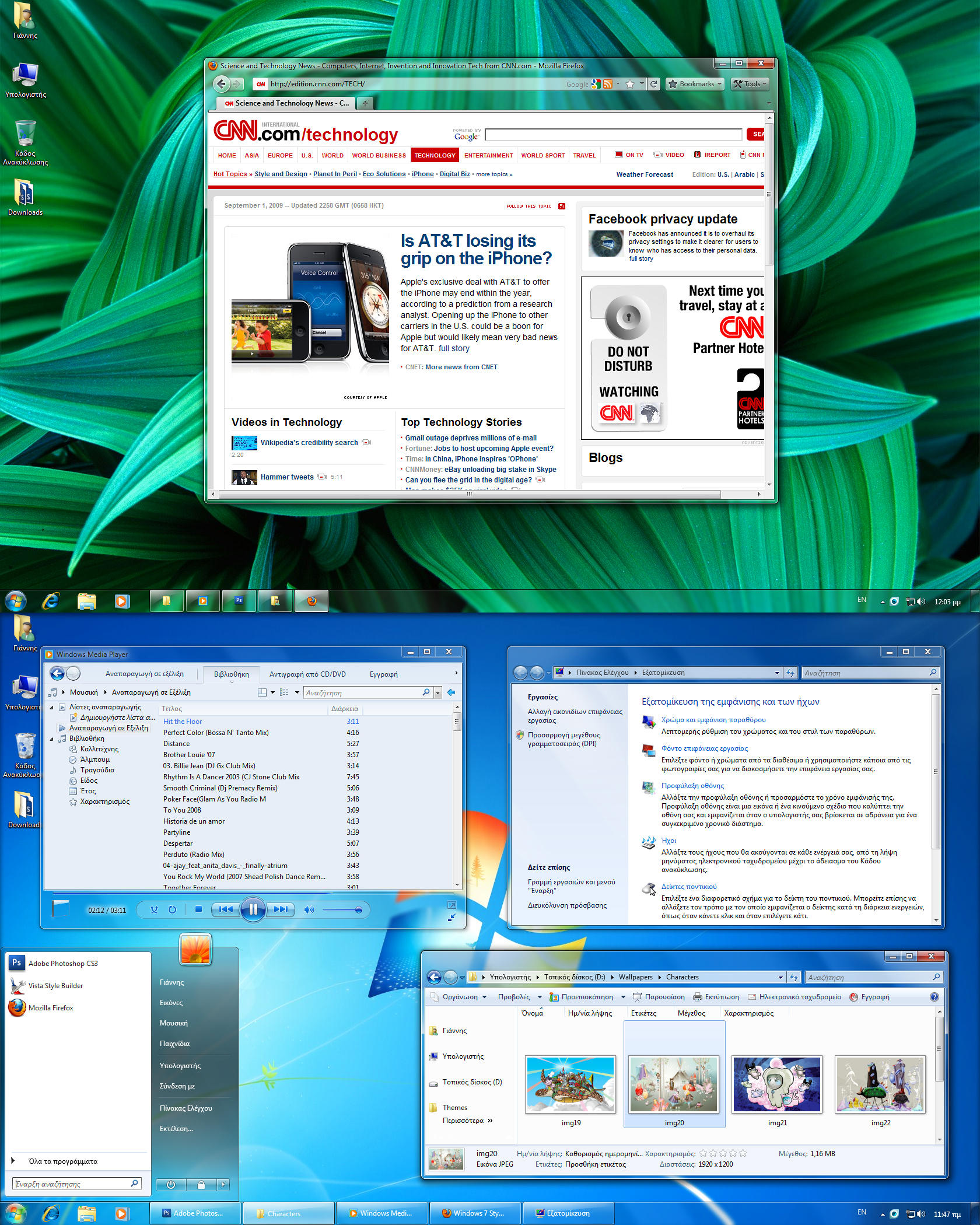 Windows 7 Style for Vista!