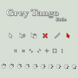 Grey Tango Cursor little by vicing on DeviantArt