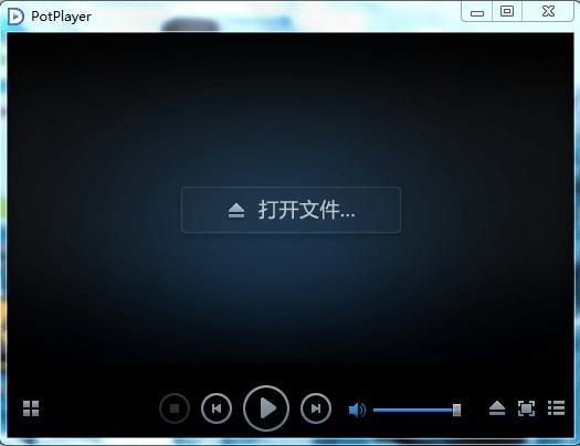 XMP4 Window PotPlayer Skin by smilefly on DeviantArt