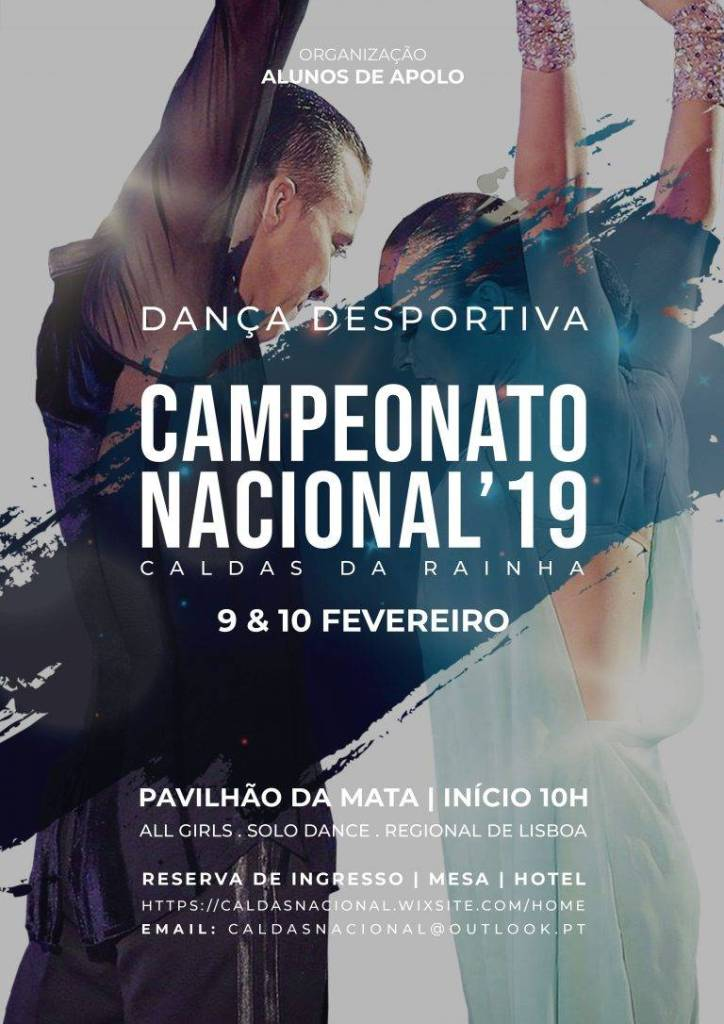 Campeonato Nacional Dança Desportiva