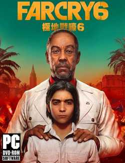 Far Cry 6 Crack PC Download Torrent CPY