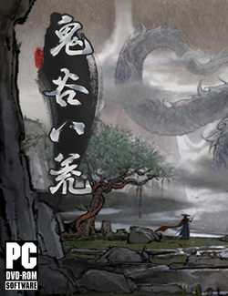 Tale of Immortal Crack PC Download Torrent CPY