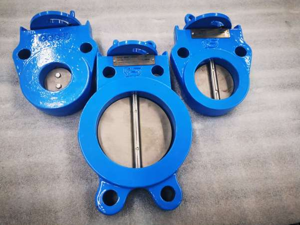 Boiler air regulating valve GGG50-1