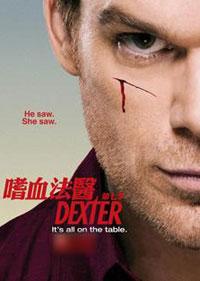 法醫追兇HD先鋒速播線上觀看 - 劇情片電影 - 203電影