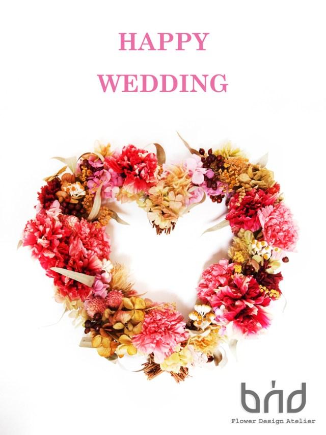 HAPPY WEDDING 結婚式のお祝いに