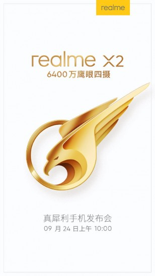 Realme X2 arriving on September 24 with a 64MP camera