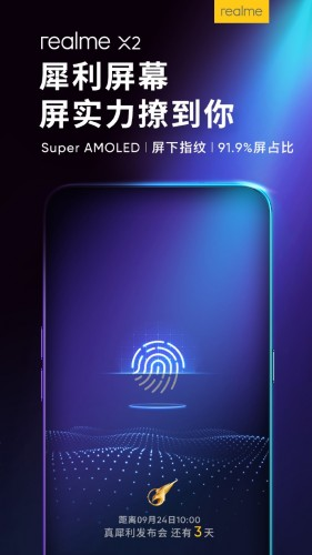 Realme X2 will sport a Super AMOLED screen with UD fingerprint scanner