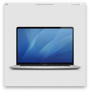 16-inch MacBook Pro images
