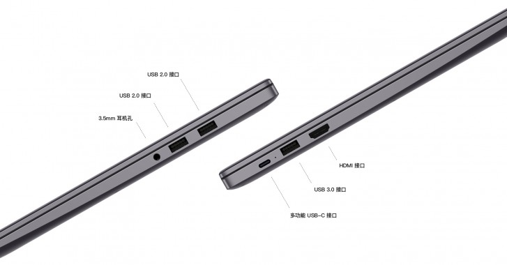 gsmarena 011 - هواوي تكشف رسميا عن لابتوب MateBook D بحجمين مختلفين: 14 و 15.6 إنش