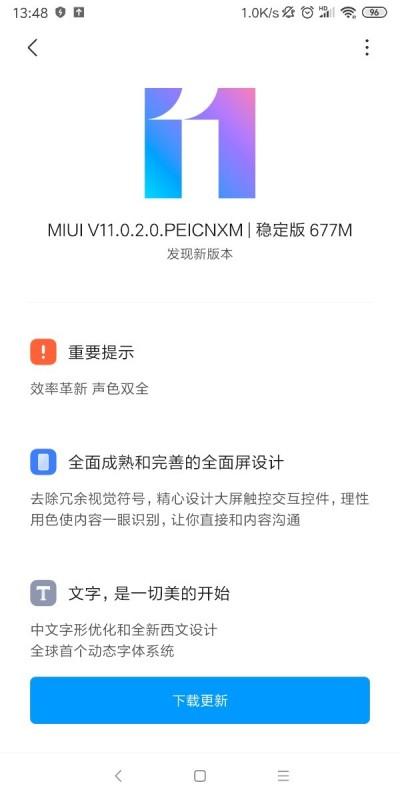 MIUI 11 update for Redmi 5 and Redmi Note 5