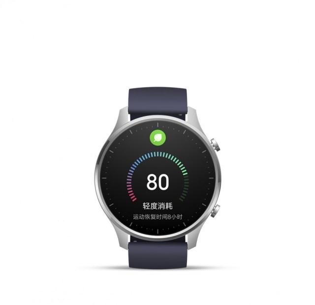 Xiaomi Mi Watch Revolve.