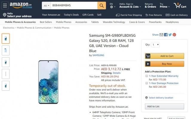 Galaxy S20 Amazon UAE listing
