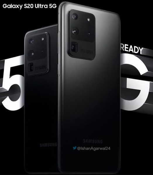 gsmarena 001 - The Galaxy S20 Ultra official poster surfaces, It's Will Come With A 45W charger in the box, Officially  confirmed