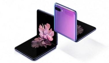 Samsung Galaxy Z Flip anunciado con pantalla UTG y Snapdragon 855+