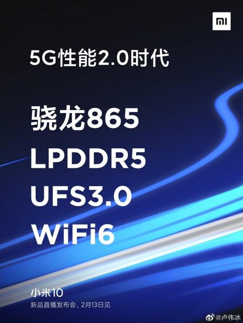 Xiaomi Mi 10  Xiaomi Mi 10: posters oficiais revelam detalhes do poder de hardware gsmarena 007
