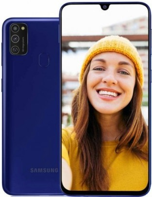 Samsung Galaxy M21 launch date confirmed