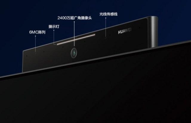 Huawei lansează primul său televizor OLED, Vision X65 cu rata de actualizare de 120Hz