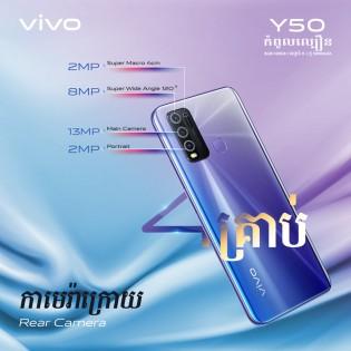 Yvo vivo memiliki kamera quad di bagian belakang