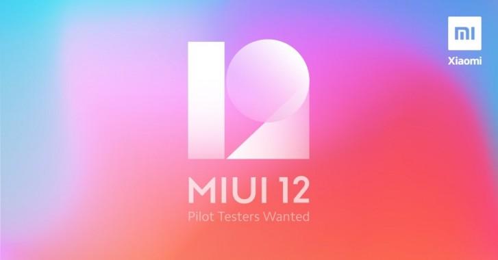 Xiaomi starts recruiting MIUI 12 Global ROM pilot testers in India