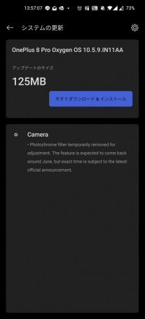 Modul Photochrome de pe OnePlus 8 Pro este dezactivat la nivel global