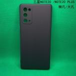 Angebliche Galaxy Note20 + Hülle
