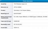 Samsung Galaxy Tab S7+ battery certification