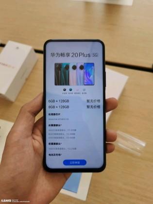 Spesifikasi Huawei Enjoy 20 Plus