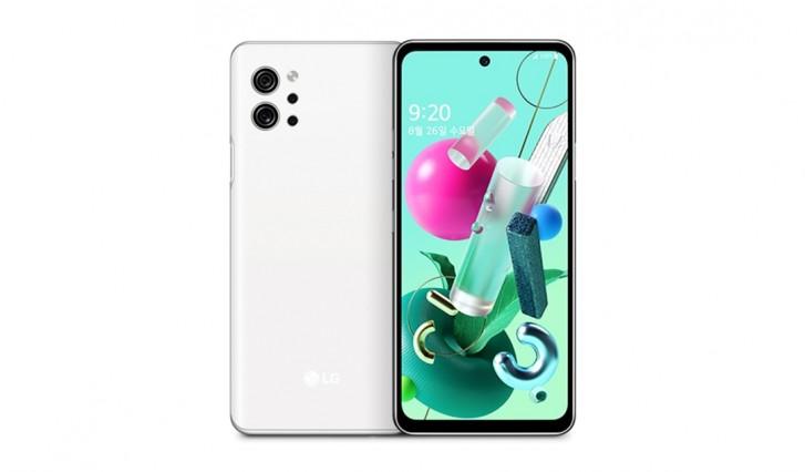 LG Q92 resmi dengan Snapdragon 765G 5G,