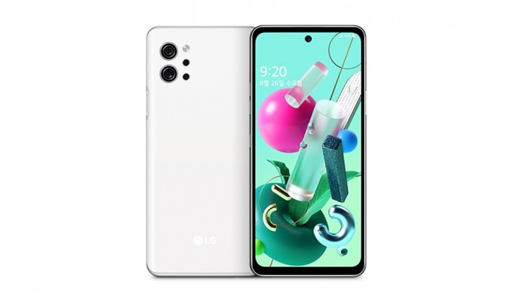 Snapdragon 765G 5G ile LG Q92 resmi,