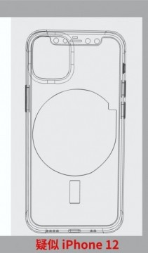 Apple charging mat (left) and iPhone 12 back schematics (right)