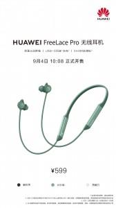 Huawei FeeLace Pro zaten resmi