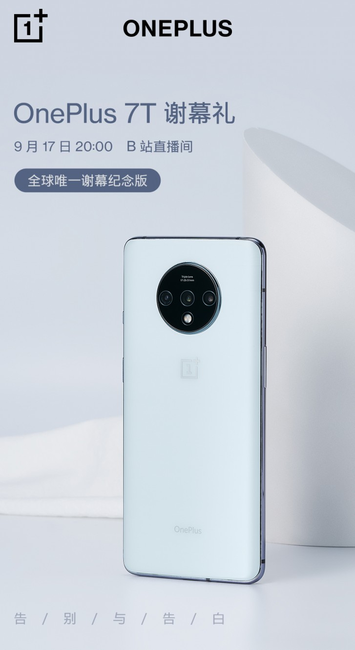 OnePlus launches a white edition of the 7T in China