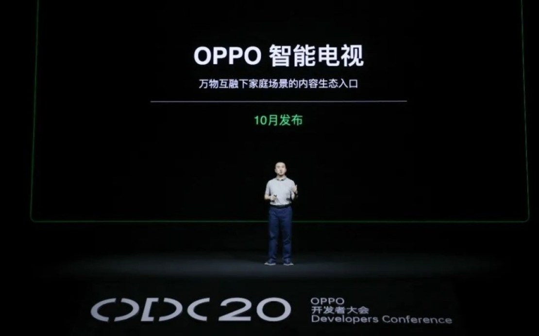 Oppo is also launching a smart TV, unveiling scheduled for October