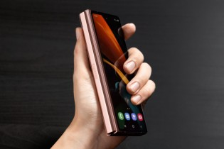 Samsung Galaxy Z Fold2 closed