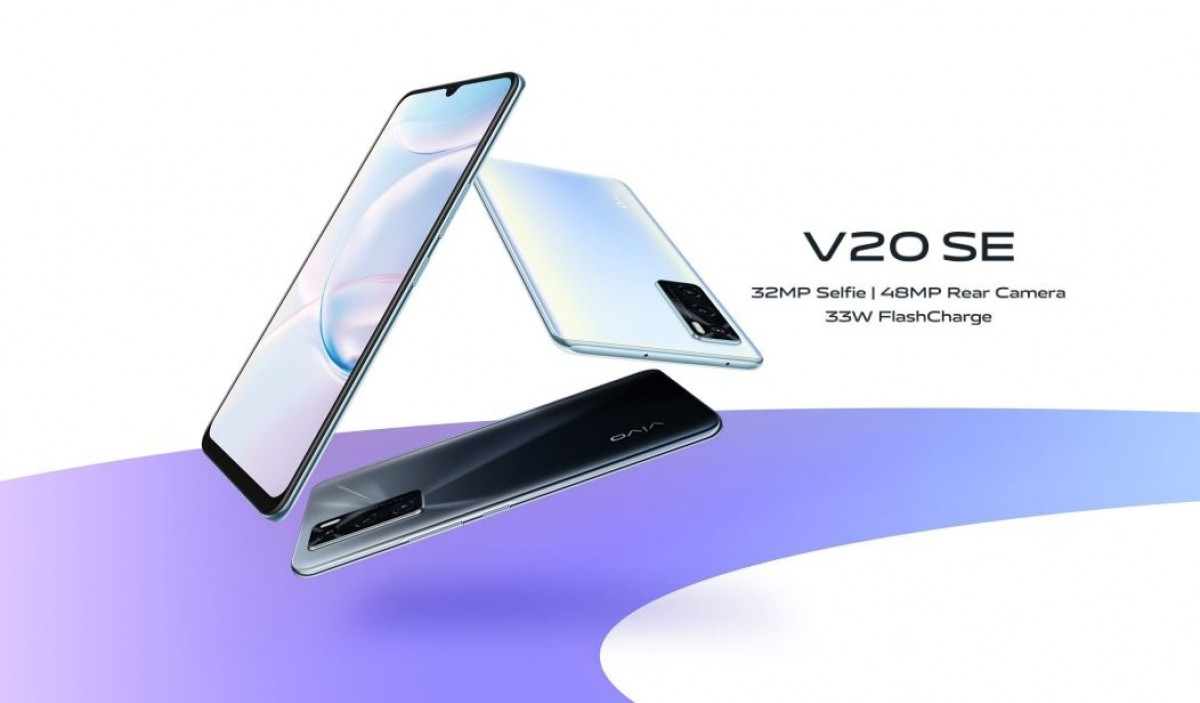vivo V20 SE now official with triple cameras and 33W fast charging