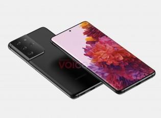 Samsung Galaxy S21 Ultra (rendus non officiels)