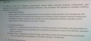 Alleged images of OnePlus' internal memo